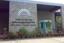 IIM Bangalore Placement Report 2015