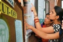 RBI Assistant 2014 Cut off Score : City wise Category wise Cut off score