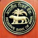 Gk Questions asked in RBI Grade B Officer Phase I