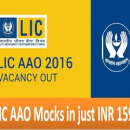 LIC AAO Admit Card 2016 Out