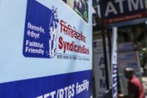 Syndicate Manipal PO 2016 Marks Announced