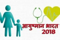 Everything you need to know about Ayushman Bharat-Healthcare Scheme