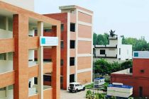 IIM Amritsar Summer Placements