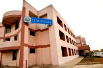 IIM Rohtak Summer Placements 2019