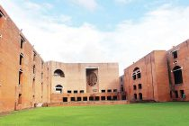 IIMA ePGP Admission 2019: Application ends on May 31, 2019