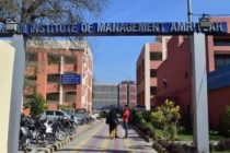 IIM Amritsar Review