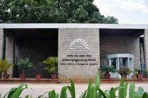 iim bangalore placement report 2020